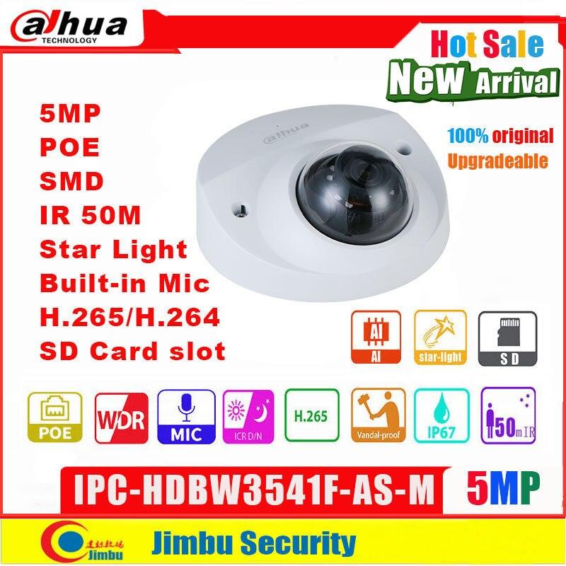 Dahua 5MP Star Light Lite AI Dome IP Camera IPC-HDBW3541F-AS-M  IR50m POE Built In Mic H.265 Micro SD Memory  Smart Detection