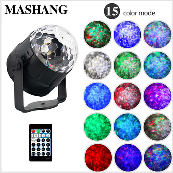 LED Disco light Party Magic Ball Lamp Disco Stage Lights with Remote Control laser Projector Dj Light for Christmas Decorations цена 2017