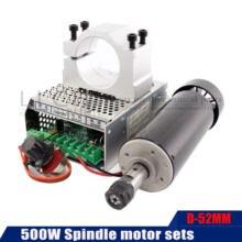 Комплект электродвигателя шпинделя с воздушным охлаждением 500