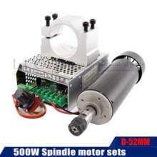 цена на Air cooled dc110v CNC spindle motor kit ER11 / chuck 500W spindle motor + carving power supply
