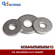 316 M3M4M5M6M8M10 Stainless Steel enlarged Flat Gasket washer DIN125