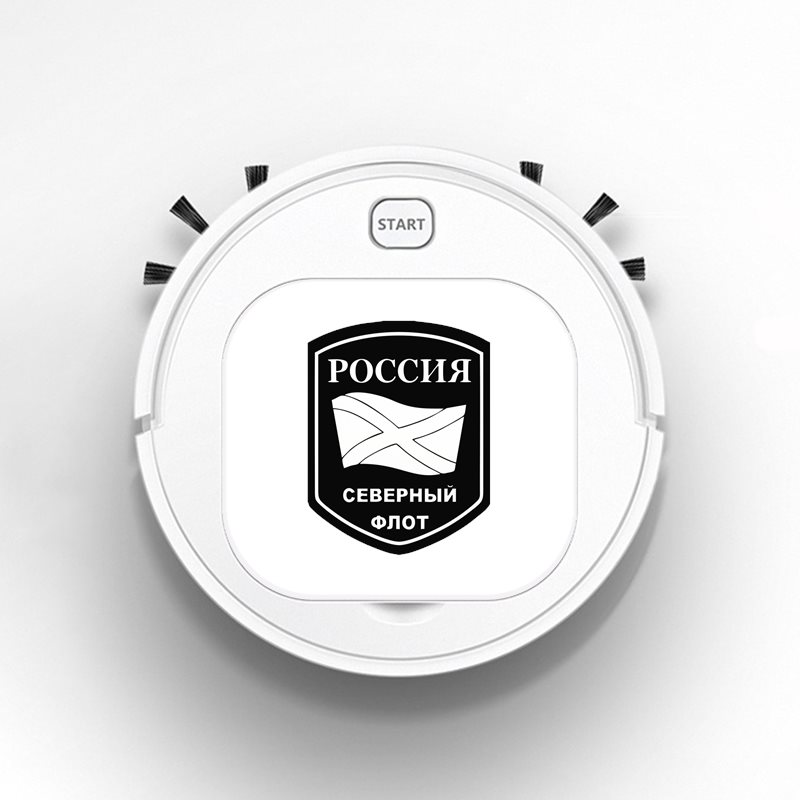 Robot Vacuum Cleaner Intelligent Automatic Mopping Clean Robot for Hard Floor Carpet Russia Northern Fleet funny