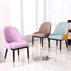 Silla de comedor nórdica taburete para casa Simple moderno maquillaje respaldo Ins Net silla roja Silla de escritorio