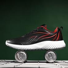 Zapatos informales para hombre, zapatillas de cuero con cordones, calzado ligero para caminar, Tenis para hombre, zapatillas impermeables de talla grande 14