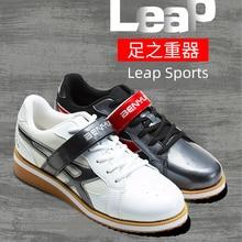 Размера плюс Профессиональный Взрослый Вес подъема обуви для Suqte Мощность подъем тренировочное кожаные Нескользящие Штангетки