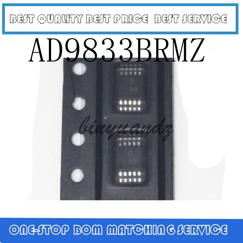 1PCS DDS IC ANALOG DEVICES MSOP-10 AD9833BRMZ AD9833BRM D68