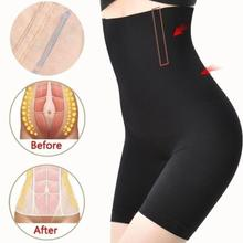 XS-4XL Women weight loss High Waist Shaping Panties Breathable Body Shaper Slimming Underwear panty shapers Face Lift Tools