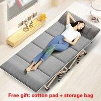 Nova cama dobrável inverno/verão nap sofá reclinável cadeira de pesca praia capa de almofada colchão cama que coloca siesta deck cadeira|  -