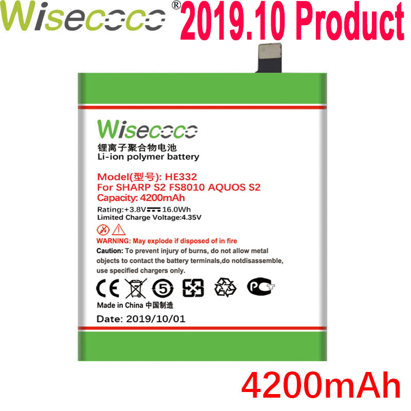 Wisecoco 4200 mah he332 bateria para sharp s2 fs8010 aquos s2 telefone em estoque mais recente produção de alta qualidade bateria + código de rastreamento
