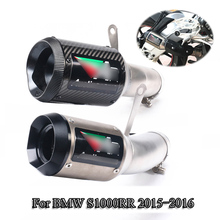 Motorcycle Exhaust System Pipe Slip On Scooter Pit Dirt Bike Moto Stainless Steel Muffler Tube For BMW S1000RR 2015 2016