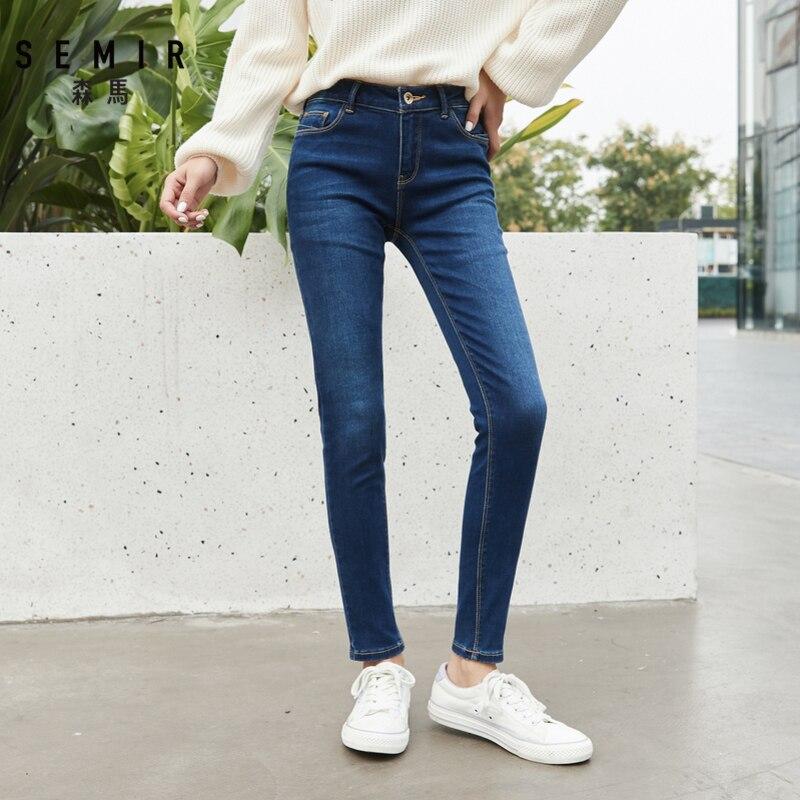 Semir Jeans Women Slim Feet Nine Pants Hong Kong Taste Retro Chic Trend Girl Pencil Pants Stretch Was Thin