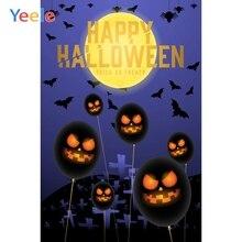 Yeele Halloween Horror Pumpkin Lantern Balloon Moon Photography Backdrops Personalized Photographic Backgrounds For Photo Studio