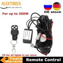 Kit de fixação para controle remoto, kit de relé com controle remoto, 12v/40a/2.5m para offroad barra de luz 12v 24v carro
