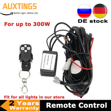 Remote Control Wiring Harness Kit Switch Relay LED Fog Light Bar Kit 12V 40A 2.5M for Offroad LED Light Bar 12v 24v Auto Car