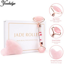 Rose Quartz Jade Roller Flower Pole Roller Face Lifting Massager Facial Manual Massage Roller Heart-shaped Guasha Set Anti-wrink