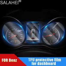 ТПУ приборной панели автомобиля защитный Экран пленка для mercedes