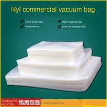 Vacuum Bag Vacuum Seal Bags Commercial Vacuum Bag Plastic Packaging Bag Smooth Surface Plastic Food Vacuum Sealer Bags