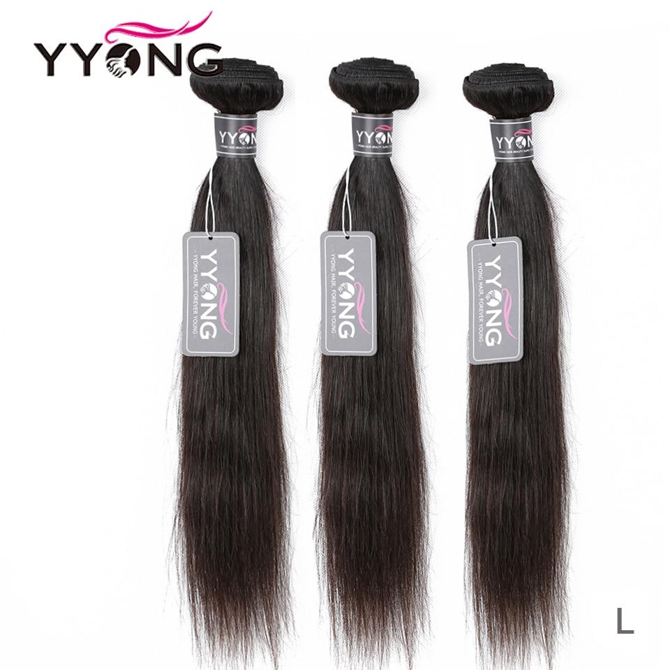 Yyong Straight Hair  3 Bundles Natural Color  100%  Bundles Deals 3Pcs/Lot  Hair s Mid Ratio 1