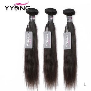 Прямые волосы Yyong, 3 пучка, натуральный цвет, перуанские 100% человеческие волосы, пучки, сделки 3 шт./лот, волосы для наращивания Remy, среднее соо...
