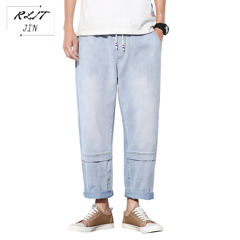 RLJT.JIN Trend Direction 2019 Autumn Summer New Japanese Solid Color Oversize Mens Jeans Harajuku Fashion Casual Men's Trousers