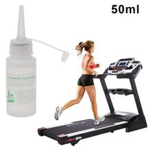 High Quality 50ML Treadmill Lubricating Treadmill Belt Silicone Oil Special Running Machine Belt Lubricant Lube Silicone Oil