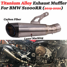 Broco Carbon Fiber Style Car Exhaust Pipe Muffler End Tip Tailpipe for BMW M F87 F80 F82 F83 F10 F12b