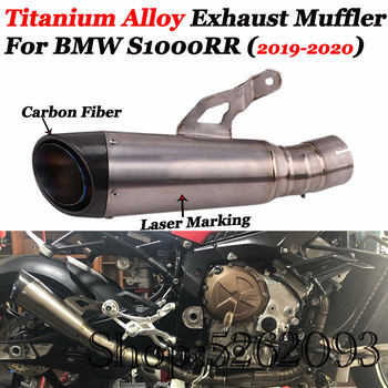 Titanium Alloy Slip On For BMW S1000RR 2019 2020 Full System Motorcycle GP Exhaust Escape Modify Middle Link Pipe Carbon Muffler tkosm rsv4 motorcycle exhaust full system mid link pipe motorbike carbon fiber muffler sticker slip on for aprilia rsv4 2012 15