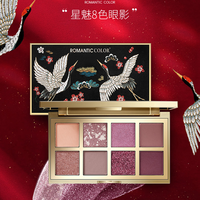 Romatic Color Chinese Ancient Classic Style Charming Eyeshadow Palette Makeup Matte Shimmer Pigmented Nude Eyeshadow Powder