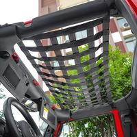 Rede de carga resistente preta para jeep wrangler  cobertura multifuncional para teto superior  rede para descanso de cama