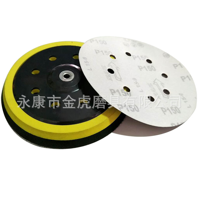 7-Inch 180mm8 Hole Self-Adhesive Flocking Sandpaper Pieces Napper Pneumatic Electric Disc Sandpaper