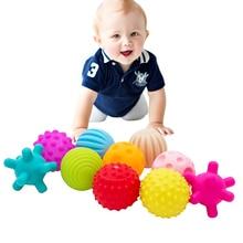 Хит, разные цвета, детский сенсорный хват тренировочный, детские игрушки, шарики, позволяют ребенку знать о трехмерном пространстве