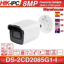 Hikvision oryginalny DS 2CD2085G1 I zasilany przez Darkfighter 8MP 20fps Bullet Network CCTV kamera IP H.265 + POE WDR gniazdo kart SD OEM