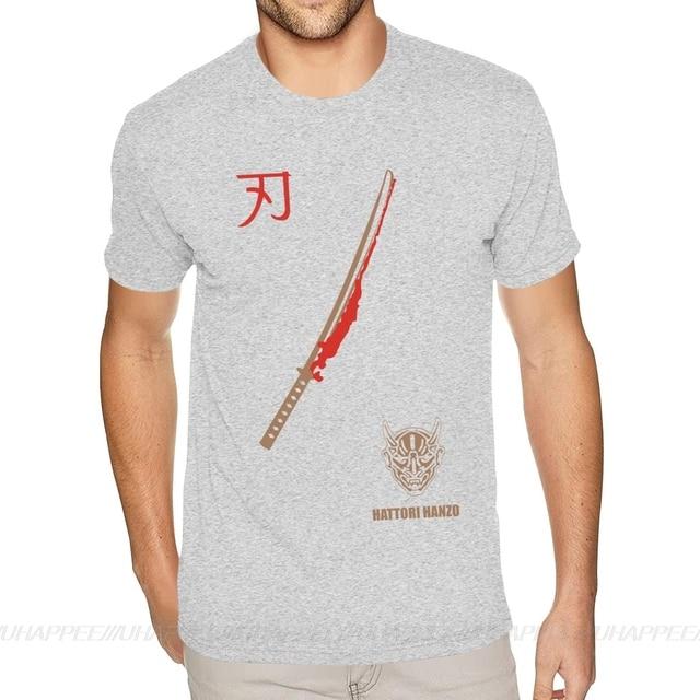 Kill Bill T-shirt homme Hattori Hanzo épée en haut et sushi movie film Samurai