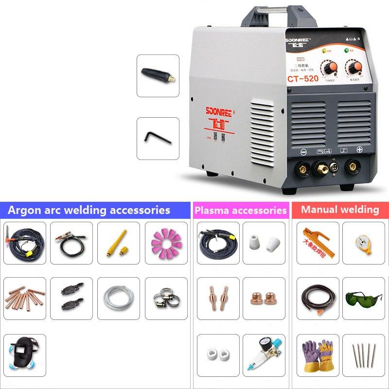 220V ARC Plasma Cutter Schweiß Maschine CT520 TIG/MMA 3 In 1 Schweißer + Zubehör Plasma Schneiden Cutter inverter DC schweißer