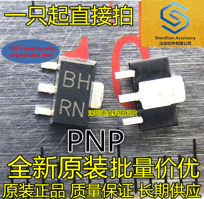 50pcs 100% Orginal New 2SB1386T100R SOT89 Silk Screen BH PNP 20V 5A Low Frequency Transistor Real Photo