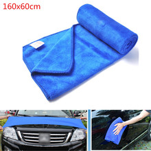 Microfiber-Towel 160x60cm Car-Wash-Accessories Car-Cleaning-Cloth Premium One-Time-Drying