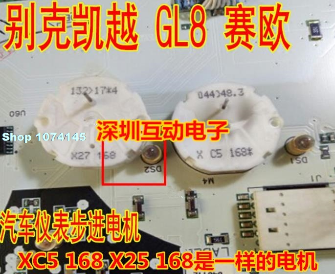 GL8   XC5 168 X25 168 X27 168
