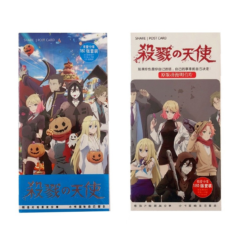180Pcs/Set Anime Angels Of Death Paper Postcard Greeting Card Message Cards Fans Gift Card Anime Around