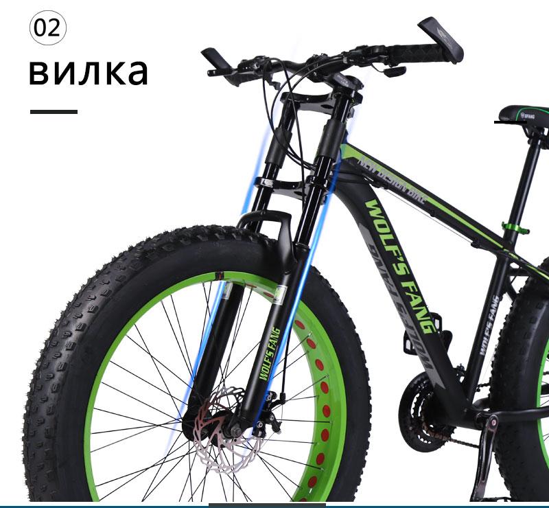 """Ha99a026b10b24c2fa2aa19a28435c3663 wolf's fang Mountain bike bicycle aluminum frame 7/21/24 speed mechanical brakes 26 """"x 4.0 wheels long fork Fat Bikes road bike"""