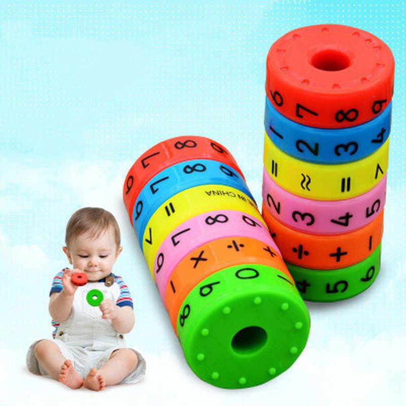 เด็ก Magnetic คณิตศาสตร์ดิจิตอลการเรียนรู้ของเล่นเพื่อการศึกษา Magic Intelligence เลขคณิตคณิตศาสตร์ปริศนา Cube สำหรับของขวัญเด็ก