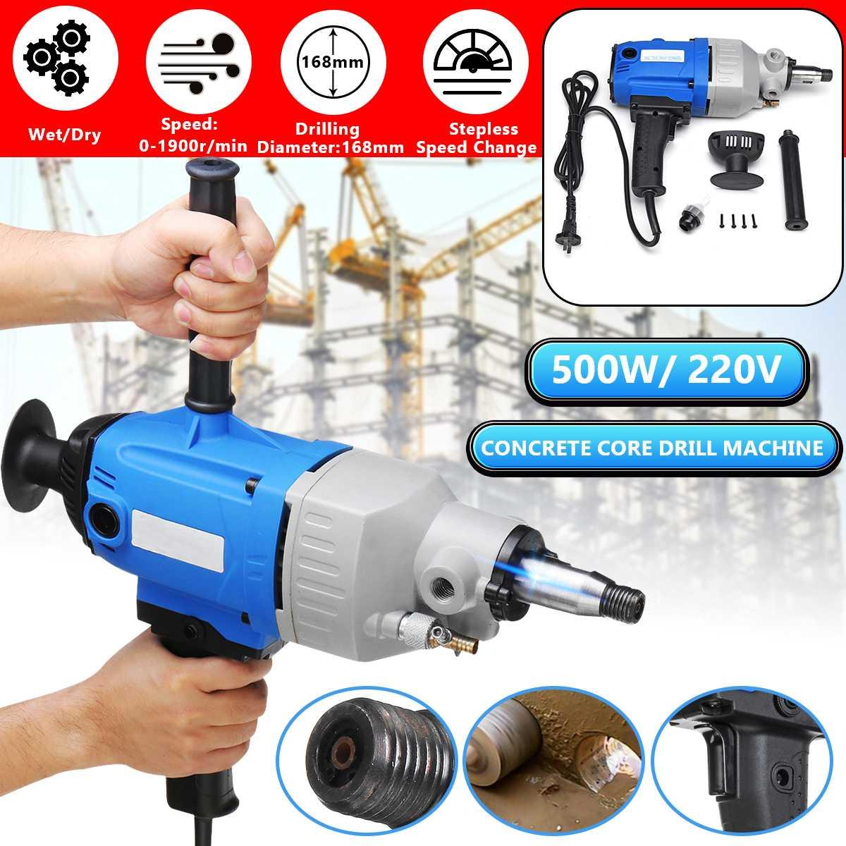 220V 2500W 168mm Elektrische Diamant Core Bohrer Nass Handheld Beton Core Bohren Maschine mit Wasser Pumpe Zubehör