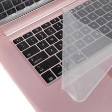 Защита от пыли водонепроницаемый чехол для клавиатуры универсальный Мягкий Силиконовый протектор пленка Замена для Macbook ноутбук