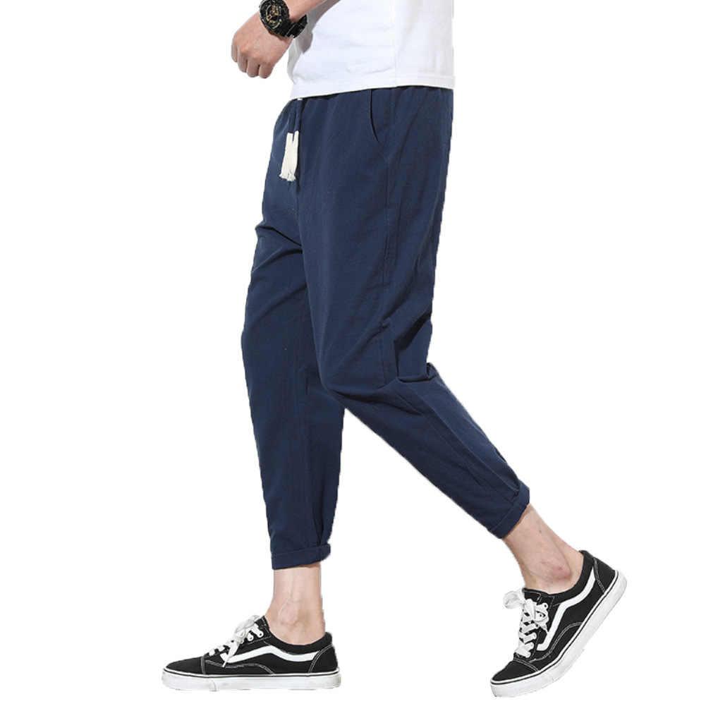 男性カジュアル無地ウエスト巾着長ズボン緩い綿ハーレムパンツ