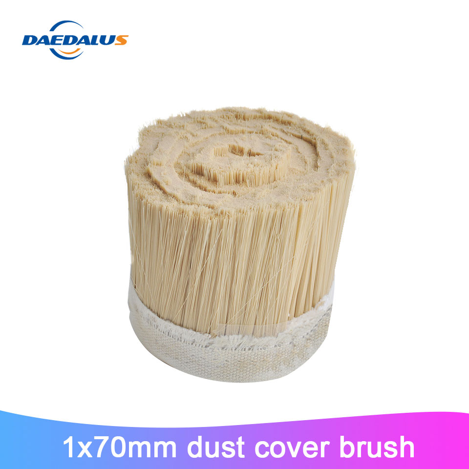 1x70mm CNC Brush Dust Cover Collector Vancumm Cleaner Brush For Spindle Motor Engraver Milling Machine Tools