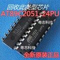 100% оригинальный новый в наличии AT89C2051-24PI AT89C2051-24PU DIP