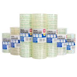 Deli 30014 de alta qualidade transparente fita de papelaria diy fita de negócios fita especial ferramentas material de escritório da escola