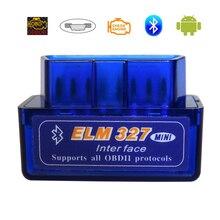 ELM 327 OBD2เครื่องสแกนเนอร์ Elm327บลูทูธ OBDII สายไฟเครื่องสแกนเนอร์วินิจฉัยสำหรับรถยนต์ Elm 327 V2.1 OBD 2อัตโนมัติเครื่องมือวินิจฉัย