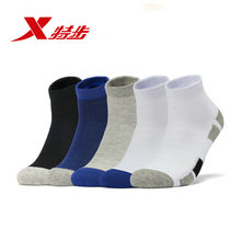 881139559068 Xtep mens socks sports 5Pairs/Lot white casual