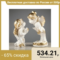 A set of figurines 2 pcs. Angel and Moth, white gold color, 26 cm