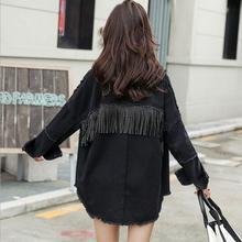 Fashion Sequins Tassel Jeans Jacket Women Long Sleeve Short Jacket